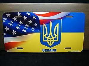Amazon Com Yilooom Ukrainian American Flag License Plate