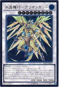 YU-GI-OH! Crystron Quariongandrax RATE-JP046 Ultimate Japan