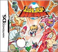 Hanjuku Eiyuu DS: Egg Monster Heroes [Japan Import]