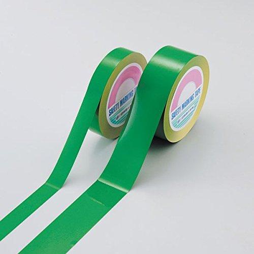 【待望★】 ガードテープ(再はく離タイプ) GTH-251G GTH-251G B01M4K5Q8X ■カラー:緑 25mm幅 25mm幅 B01M4K5Q8X, ナカグスクソン:ea994b17 --- getkiddyfox.com