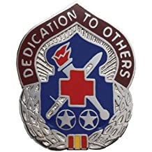 Army Medical Department Activity Fort Benning Unit Crest (Dedication To Others)
