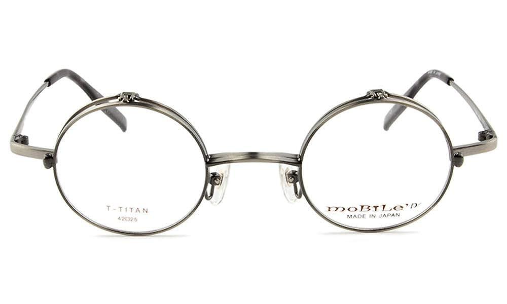 モバイルン Mobile' n MB-611 メガネ 眼鏡 跳ね上げ 伊達PCメガネ c.2 アンティークシルバー B07LD92F18