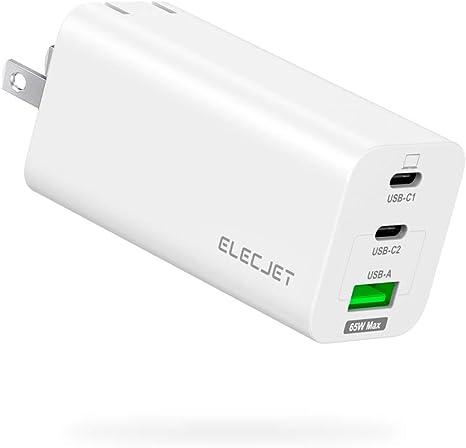 65W GaN Tech PD USB C Wall Charger