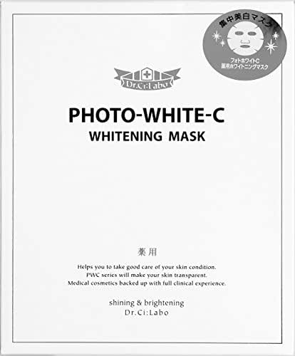 Dr. Ci:Labo Photo-White-C Whitening Mask 5pcs, 1box