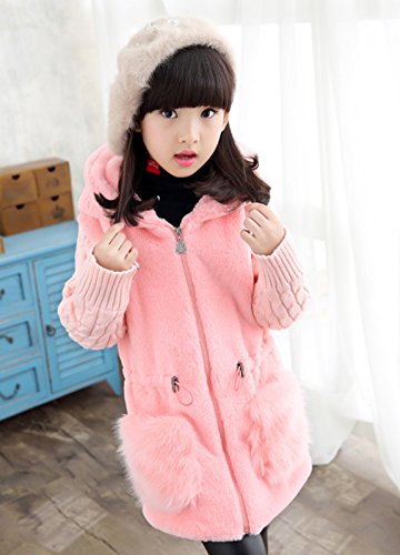 fd04461a34272 (ラボーグ)La Vogue 子供服 ジャケット 綿服 耳付き 着ぐるみ風 キッズ 女の子