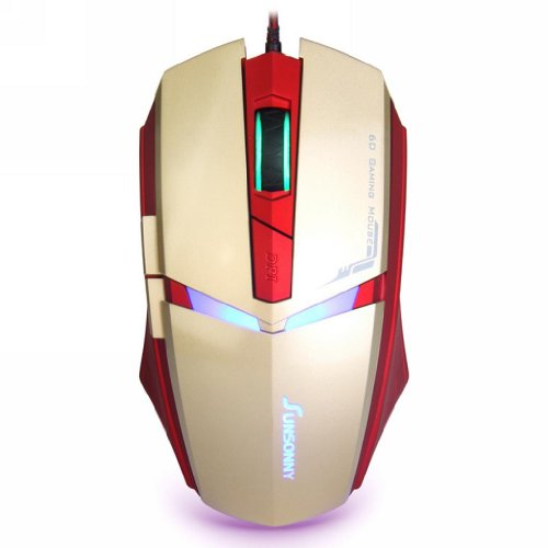 Qisan(TM) USB Wired 1600 DPI Adjustable LED Cool Gaming Mouse(Golden) (Cool Usb Mouse compare prices)