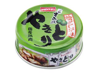 Hotei Canned Yakitori Yuzu Kosho From Japan 2.46oz