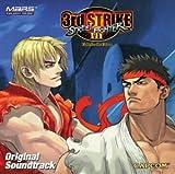 Street Fighter III: 3rd Strike (Original Soundtrack)