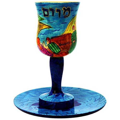 CU-5 Yair Emanuel Wooden Miriams Kiddush Cup and Plate Set