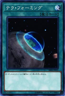 - Yu-Gi-Oh / Terraforming (Common) / Structure Deck R: Lord of Magician (SR08-JP032) / A Japanese Single Individual Card