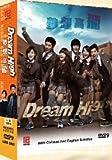 Dream High (4-DVD Digipak Boxset, English Subtitle, Korean audio) Korean Tv Drama