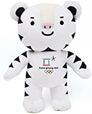 list of olympic mascots at popflock view list of olympic mascots 1992 Summer Olympics 2018 pyeongchang winter olympic official mascot 30cm 11 doll soohorang