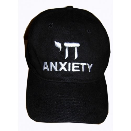Jewish Baseball cap - Chai (Life) Anxiety Jewish Cloths