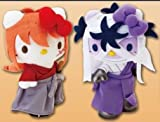 Rurouni Kenshin last moment edited by Kenshin minded people male stuffed two set Kitty Hello Kitty legend