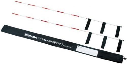 ミカサ(MIKASA) ソフトバレーボール用 アンテナ(2本1組) (収納ケース付き)SOFT-AT