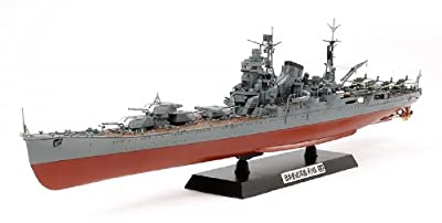 Tamiya Models IJN Tone Heavy Cruiser Model Kit