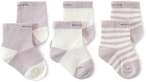 3 Pairs New-Born Baby Unisex Cotton Socks
