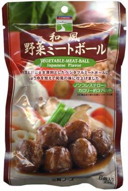 (Saniku Japanese Style Vegetable Meat Ball)
