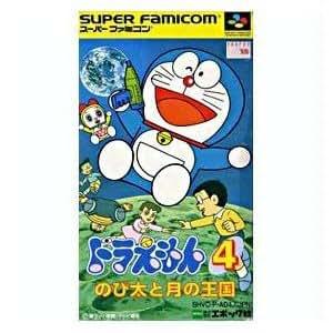 Amazon.com: Doraemon 4: Nobita To Tsuki No Oukoku , Super