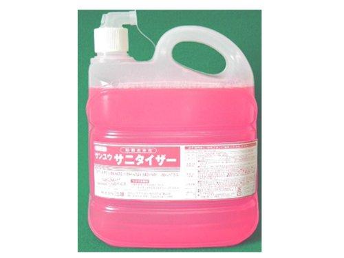 業務用洗剤 サンユウサニタイザーG50 5LX2本入り B009RP9BK4