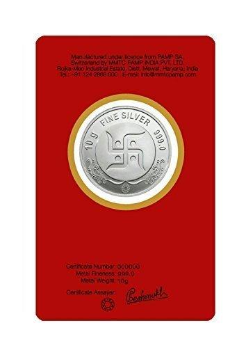 Mmtc Pamp Certified Lakshmi Ganesh 999 Silver Coin 5 grams