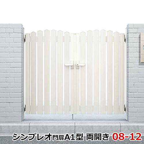 YKKAP シンプレオ門扉A1型 両開き 門柱仕様 08-12 HME-A1 カラー:ホワイト 右勝手 B07QJWMS8C