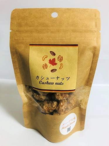 メープル味 カシューナッツ 70g【ナッツ工房メープル】