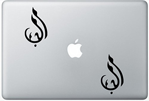 Arabic Symbol For Love ArcDecals78601457 Set Of Two (2x) , Decal , Sticker , Laptop , Ipad , Car , Truck