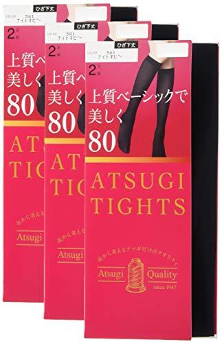 [아츠기(Atsugi)] 타이츠 80denier 80D 3세트 FS60802P (색상: 나이트 네이비, 블랙, 챠콜, 다크 브라운, 쉐리 베이지)