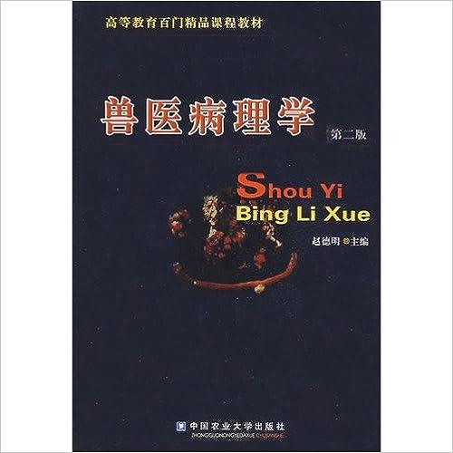 http://abooklbn ga/olddocs/downloading-google-books-as-pdf