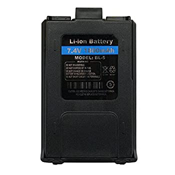 Original BaoFeng UV-5R Two-way Radio Battery