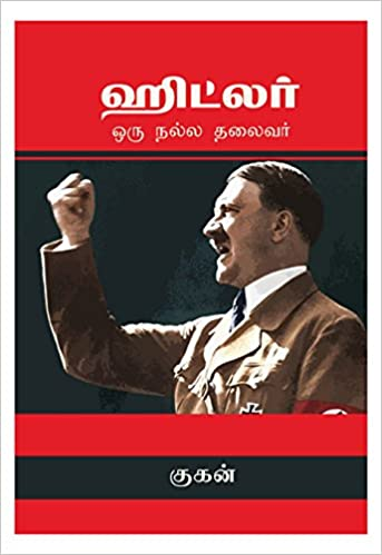 Hitler Story In Tamil Pdf