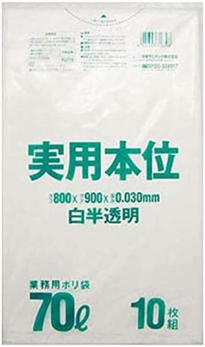日本サニパック 実用本位 ポリ袋 70L 白半透明 0.030 mm 400枚 10枚×40冊入 ゴミ袋 NJ79