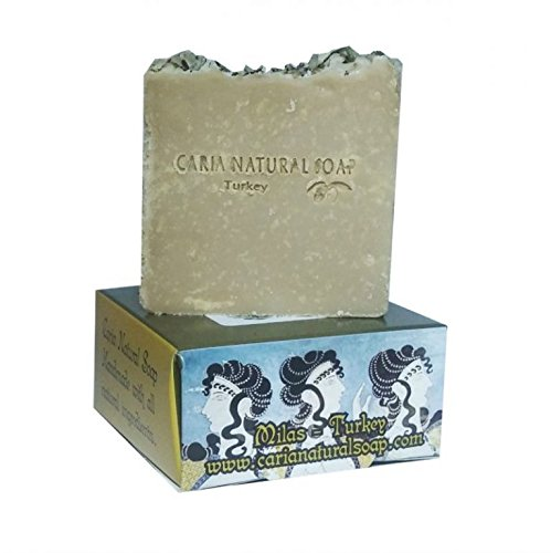 CARIA Goat's Milk Soap Bar Olive Oil Lavender Raw Honey Handmade All Turkish Natural (Goats Milk Olive Oil)