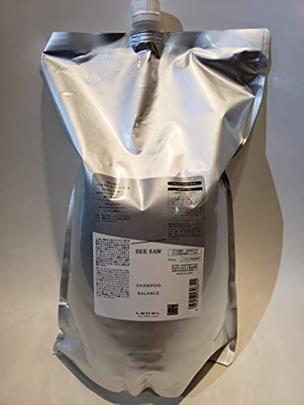 制約可動もろいシーソー ヘア&スキャルプシャンプーB(バランス)<つめかえ用>(2500ml)