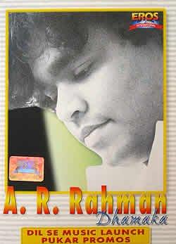A.R.Rahman Dhamaka