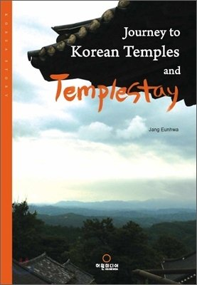 Journey to Korean Temples and Temple Stay ebook