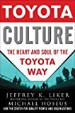 img - for Jeffrey K. Liker: Toyota Culture : The Heart and Soul of the Toyota Way (Hardcover); 2007 Edition book / textbook / text book