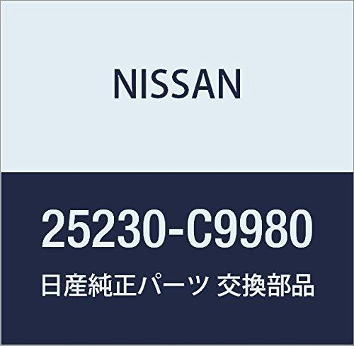 Genuine Nissan (25230-C9980) (Nissan Relay)