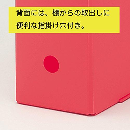 4655-GR [Office Product] by KINGJIM (Image #3)