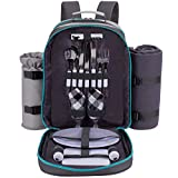 ALLCAMP 2 Person Picnic Backpack Set | Detachable