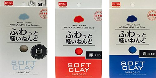 3 Color Set, Soft Clay Value Set, Made In Japan (White,Red,Blue)