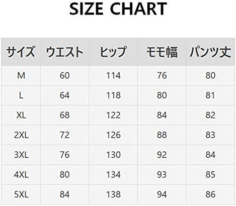[CEEN] サルエルパンツ メンズ 9分丈 チェック柄 調整紐 カジュアル ゆったり M~5XL