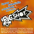 Big Shot~japanese ska&Rock steady band Convention