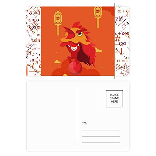 China Postcard - Red Lantern Lion Dance China Town Formula Postcard Set Thanks Card Mailing Side 20pcs