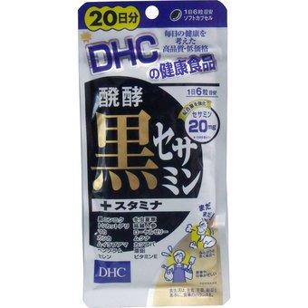 DHC20日分醗酵黒セサミン+スタミナ × 10個セット B071J83JKD 10個  10個