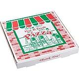 ARV 9084393 8 x 8 in. Corrugated Pizza Boxes - White Kraft