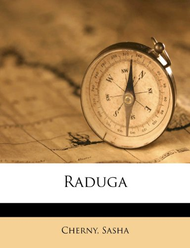 Raduga (Russian Edition)