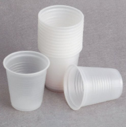 ChefLand 200 Count Disposable Plastic Cups, 3-Ounce, (2/100)