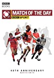 Match of the Day 40th Anniversary, Martyn Smith, 0563521813